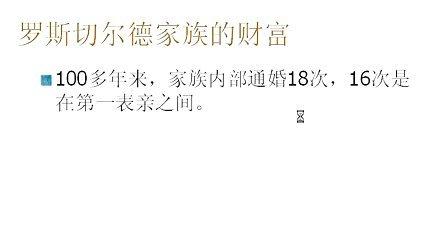 浙江大学 金融学 32讲 全套Q896730850 视频下载