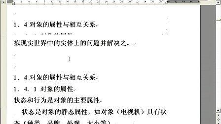 浙江大学 高级程序设计(JAVA)32讲 全套Q896730850 视频