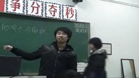 宁晋數學刘阳九年級相似三角形的周长和面积