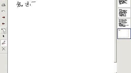 浙江大学 微积分(1) 40讲 全套Q896730850 视频下载