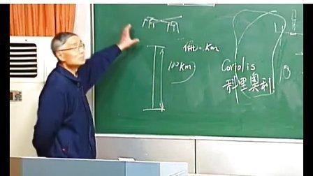浙江大学 理论力学 哈工大 第六版61讲 全套Q896730850 视频