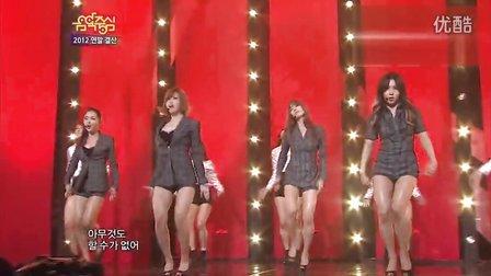 Secret - Poison 121229 MBC 音乐中心