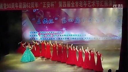 西安2013年会 歌颂祖国 歌伴舞 适合年会大气开场舞 舞蹈曹老师