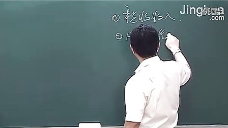 第8讲经济生活八----1李谓高中政治精华学校课堂