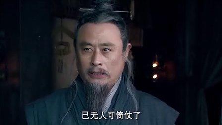 楚汉传奇DVD版 14 高清
