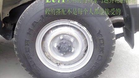 丰田lc71_e族汽车网
