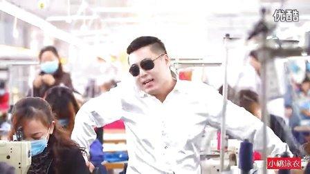 小桃泳衣官方旗舰店 江南STYLE(泳衣版) 喜迎2013新款泳衣上线