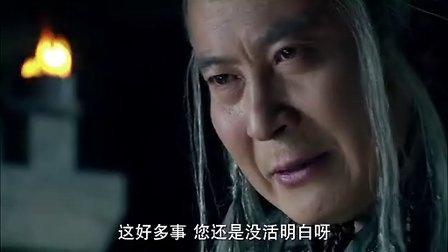 楚汉传奇DVD版 17 高清