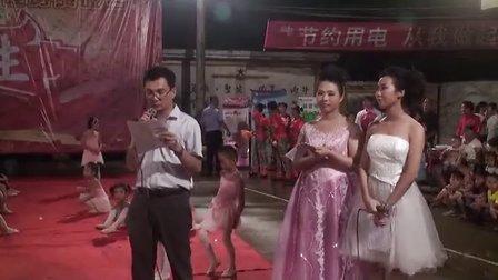 """定安县黄竹镇""""舞飞扬"""""""