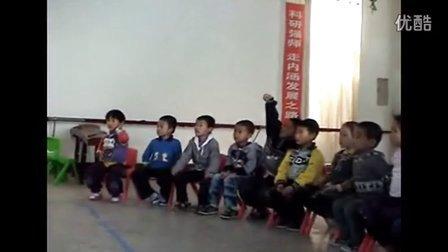 大班语言《孔融让梨》  幼儿园优质课  教案
