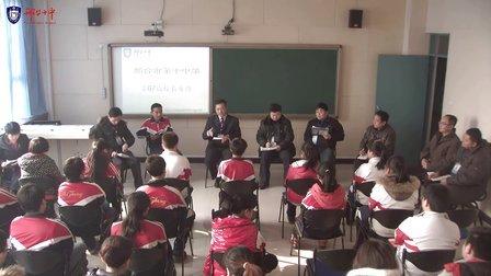 邢台市第十中学 20130106 校长有约
