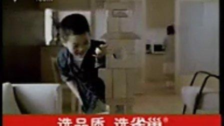 雀巢全脂奶粉20XX年广告《有没有篇》30秒