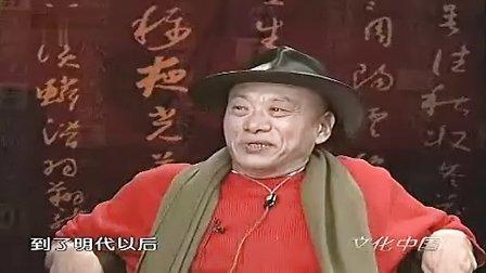 凌峰回望—八千里路云和月(05)