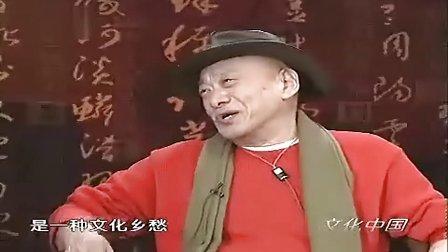 凌峰回望—八千里路云和月(01)