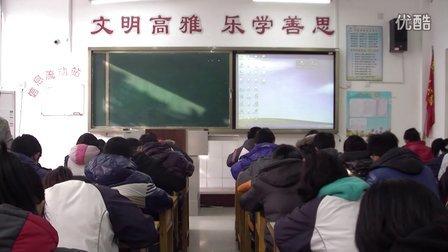 潍坊东明学校连秋霞老师生物录像课
