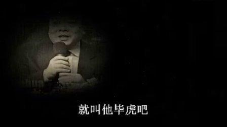 毕福剑如何为孩子取名by-cm.cidu.com.cn