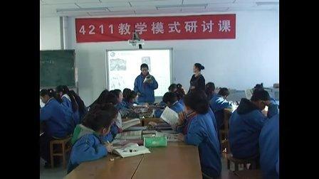 """呼图壁县第四中学""""六环节课堂"""" 七年级生物"""