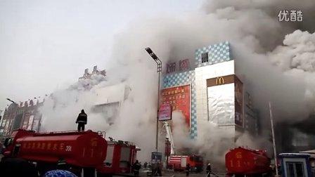 哈尔滨服装城大火01