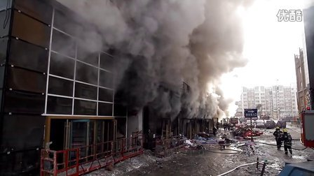 哈尔滨 服装城 大火 08