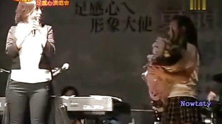 黄韵玲春暖花开演唱会:献给天下母亲