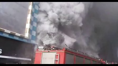 哈尔滨服装城着火2