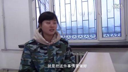 纪录片《国旗下的女兵》 大学生原创 肖磊