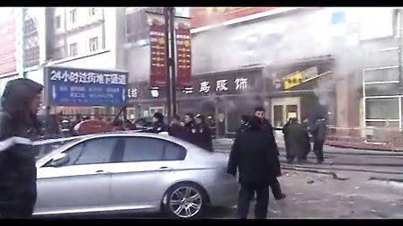 哈尔滨服装城着火3