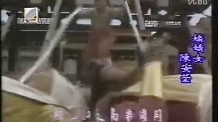 1991日月神剑(郭晋安 张卫健 杨羚)