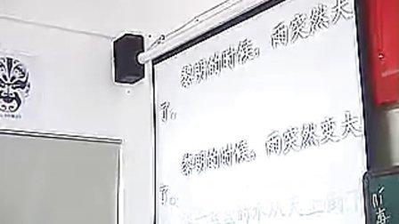 《桥》倪宗红--小学语文五年级下册优质课展示
