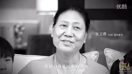 NO.1 FILM 微电影工作室 — 《富力津门湖 》宣传片