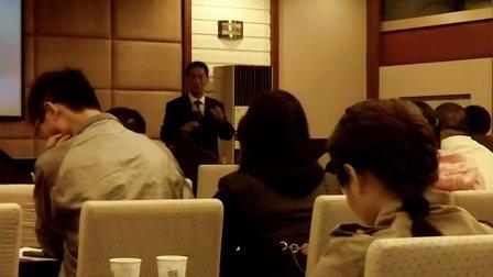 魅力表达与演讲技巧,企业培训师的培训,TTT