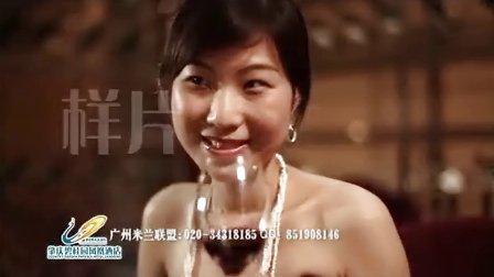 碧桂园酒店宣传片-广州米兰联盟广告公司