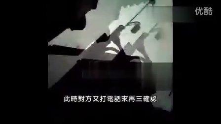 -暗拍台湾一楼一凤学生妹兼职从事色情服务
