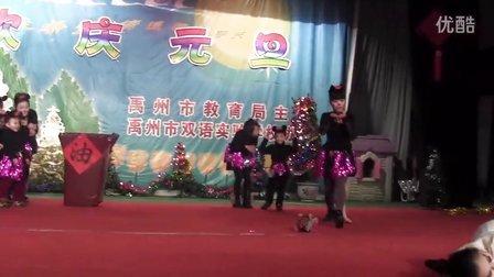 禹州市实验幼儿园2013新年联欢会童话剧《猫鼠之夜》