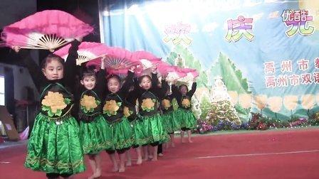 禹州市实验幼儿园2013新年联欢会舞蹈《又唱浏阳河》