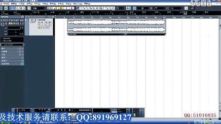 Cubase 乐理编曲教程【试片】