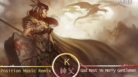 气势音乐 : God Rest Ye Merry Gentlemen