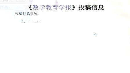 南大核心医学期刊论文代发写作指导多少钱。中国悠悠期刊网
