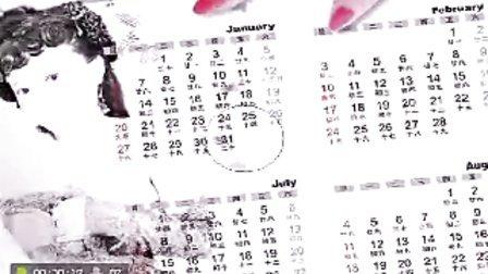 2013-1-8杜德伟老师PS写真年历设计