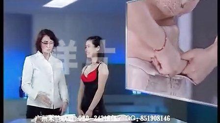 瘦美人塑身衣-广州米兰联盟广告公司