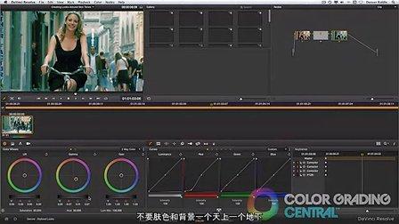 达芬奇调色9中文视频教程8 高清