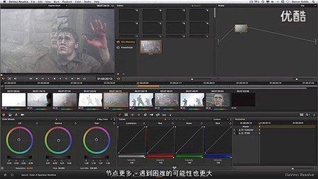 达芬奇调色9中文视频教程5 高清