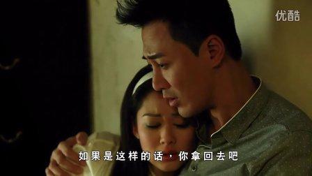 林峯 微電影 《愛在魅來1分鐘》 第四集-結局 官方完整版本 HD