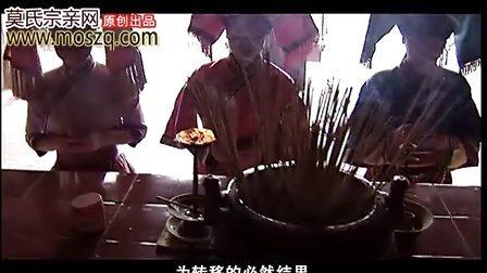 广西土司府500年