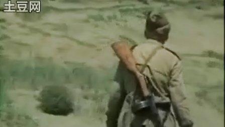 《命令:越过国境线》国语译制片 苏联电影