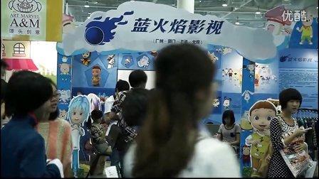 厦门国际动漫展2012-12-17