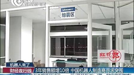 公司采访视频uirobot
