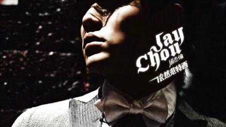 周杰伦最新专辑单曲手语盘点周杰伦生活照写真演唱会电影广告代言