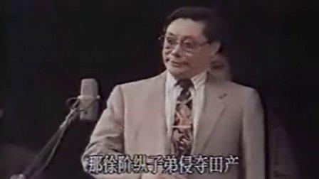 张学津、王玉敏、马小曼《海瑞罢官》选段