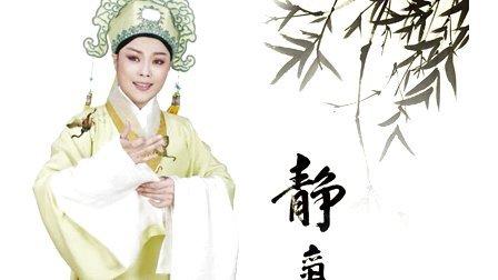 越剧大观园 艺海轻舟--介绍著名越剧演员肖雅